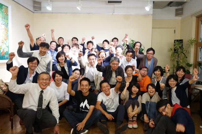 チームGO!MISHIMA!のジオパーク認定の軌跡