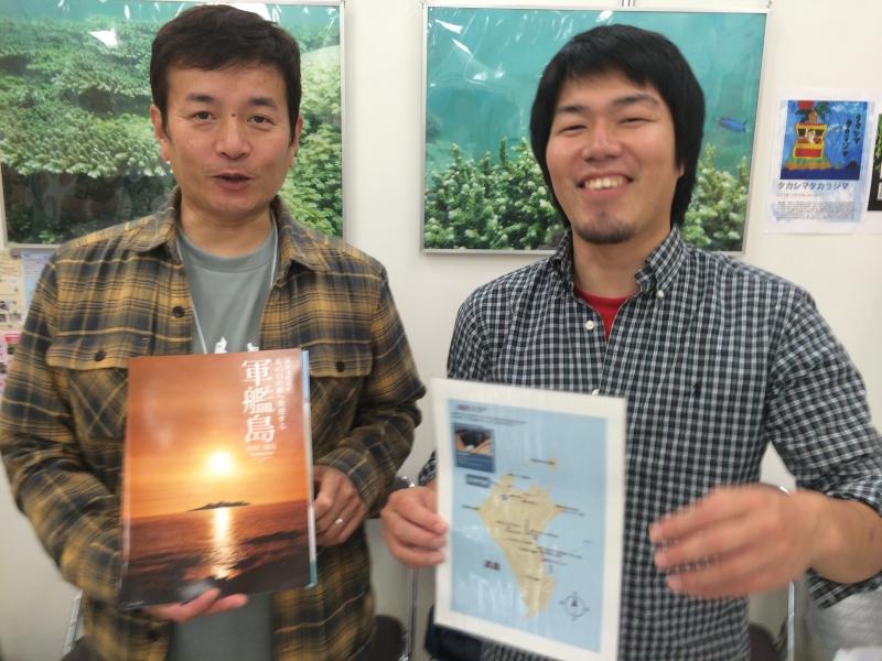 軍艦島のすぐ近くの離島、高島は三島村と共通点がいっぱい!