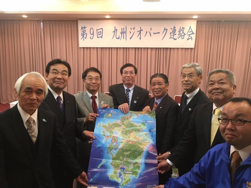 九州ジオパーク連絡会に参加しました。
