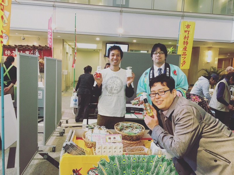 鹿児島の特産品が日替わり展示販売!「ふるさと市場」開催中!
