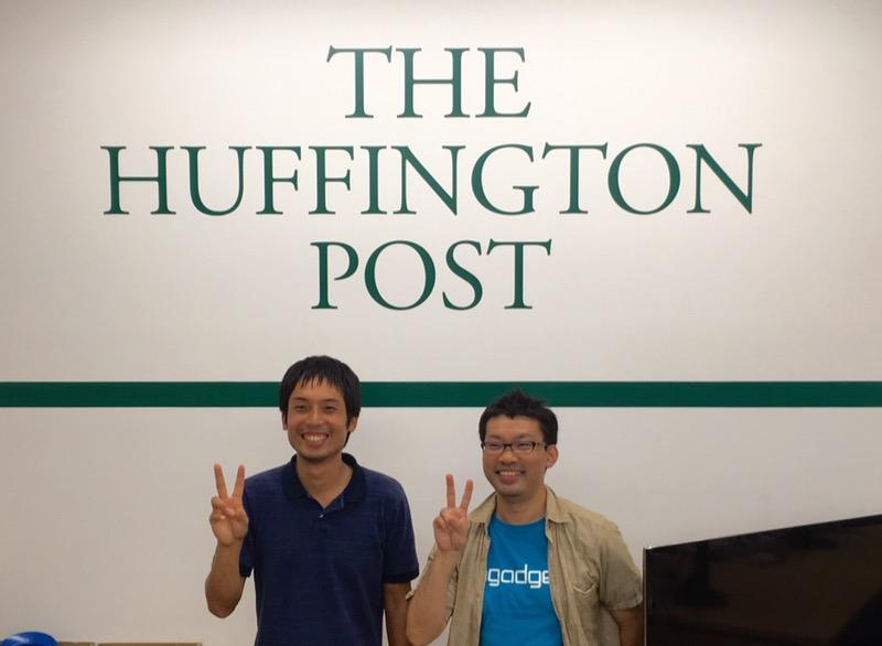 離島から海外へ!?世界的なメディア「ハフィントンポスト」へ行ってきました!
