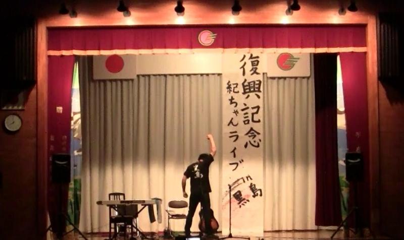 宮井紀行ライブin黒島 !!