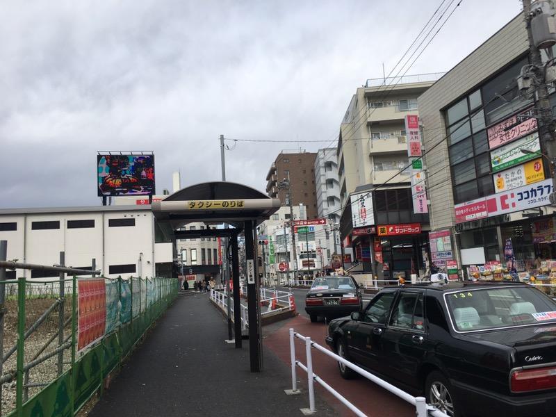人口80人の島の住人が東京・国分寺の街を歩いてみました。
