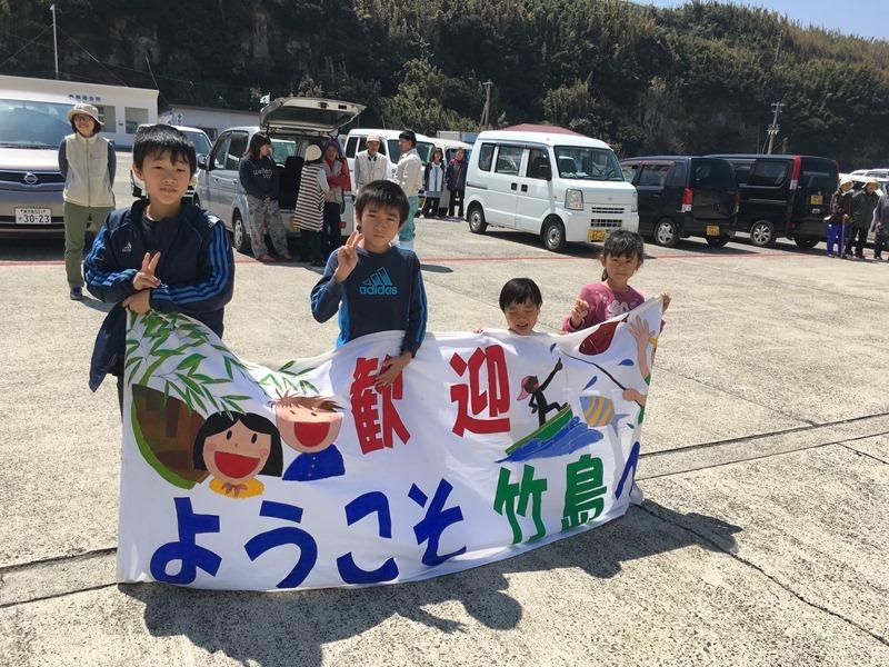 ようこそ竹島へ!島の新しい仲間がやってきました!