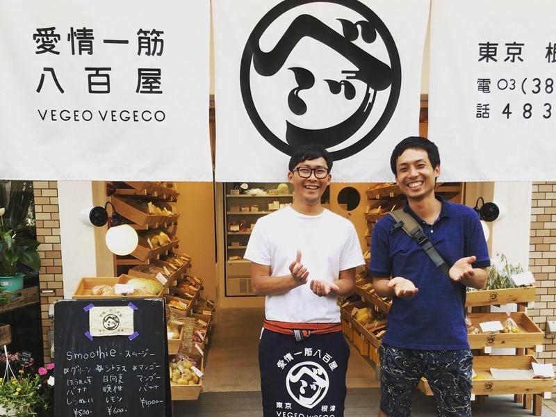 大名筍の旅 東京 3日目その2。宮崎から出店した八百屋さんへ!