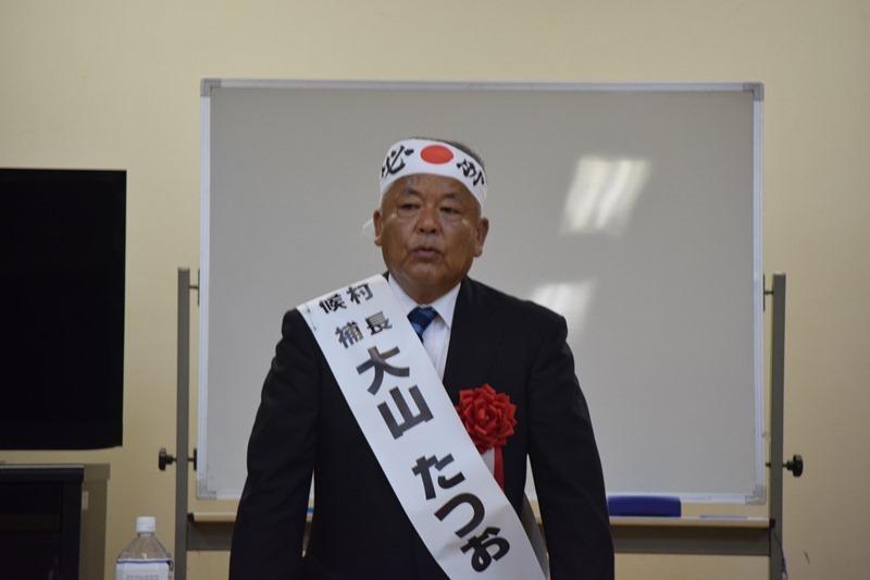 三島村長選挙、現職再当選!離島の選挙。