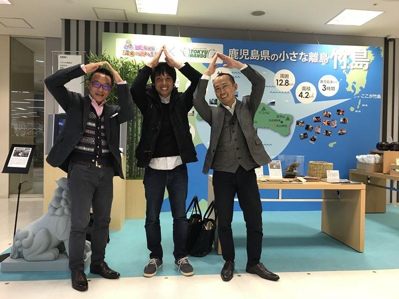 東急ハンズ新宿店で竹島フェア開催!!