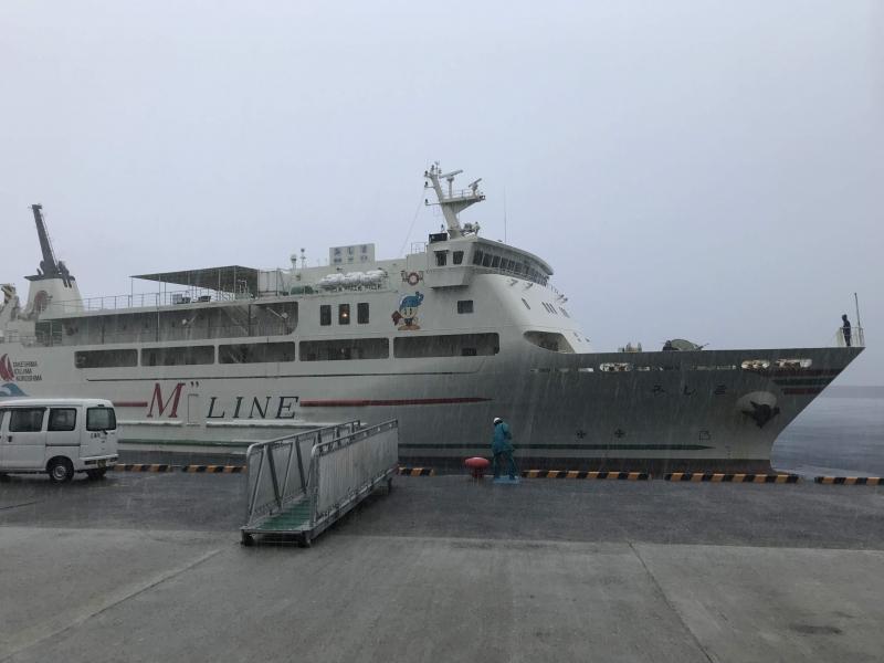 """三島村の生命""""船"""" 「3代目みしま」、最後の航海。"""