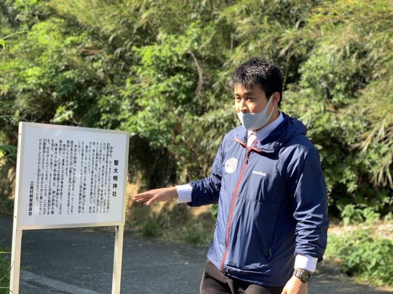 竹島の歴史はこの男に聞け!白石先生と書く「三島村歴史シリーズ」!